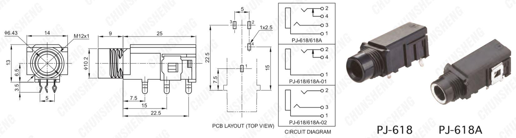 PJ-618A-EP